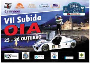 ¡Vive la competición del motor más conocida de Galicia!